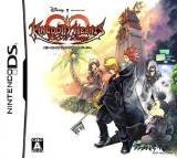 Square Enix Kingdom Hearts 358/2 Days Nintendo DS Nintendo DS Game