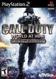 Activision Call Of Duty World At War PS2 Playstation 2 Game