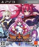 Aksys Games Arcana Heart 3 PS3 Playstation 3 Game