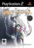 Atlus Shin Megami Tensei Digital Devil Saga 2 PS2 Playstation 2 Game
