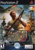 Electronic Arts Medal of Honor Rising Sun PS2 Playstation 2 Game