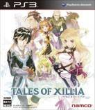 Namco Tales of Xillia PS3 Playstation 3 Game