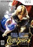 Square Enix Final Fantasy Crystal Chronicles The Crystal Bearers WII Game