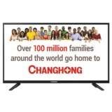 Changhong LED24E2500 24inch FHD LED LCD TV