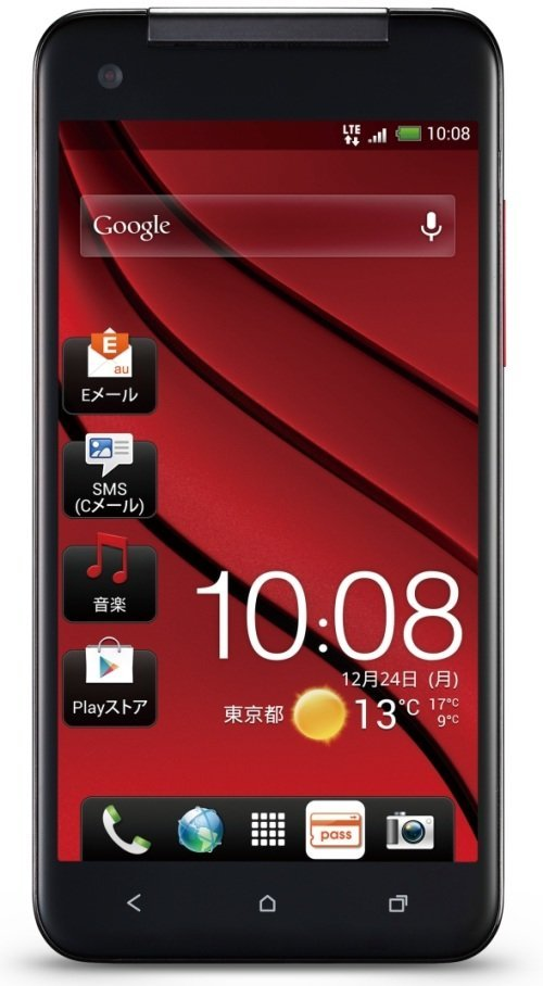 HTC Butterfly Mobile Phone