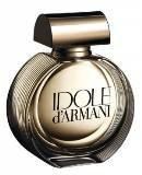 Giorgio Armani Idole DArmani 75ml EDP Women's Perfume