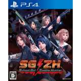 Aksys Games School Girl/zombie Hunter PS4 Playstation 4 Game