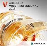 Autodesk VRed Presenter 2018 Graphics Software