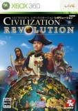 2k Games Sid Meiers Civilization Revolution Xbox 360 Game