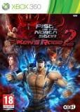 Koei Fist of the North Star Kens Rage 2 Xbox 360 Game