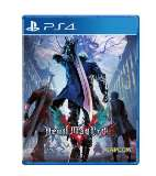 Capcom Devil May Cry 5 PS4 Playstation 4 Game