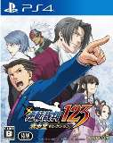 Capcom Phoenix Wright Ace Attorney Trilogy PS4 Playstation 4 Game