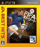 Electronic Arts Fifa Street Best Hits PS3 Playstation 3 Game