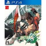 PQube Guilty Gear XRD Rev 2 PS4 Playstation 4 Game