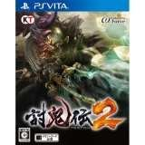 Tecmo Koei Toukiden 2 PS Vita Game