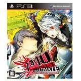 PS3 Persona 4 The Ultimate in Mayonaka Arena [R3]