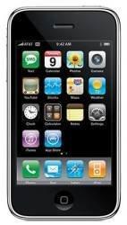 90006b684f0 Apple iPhone 3GS 16GB Mobile Phone Price in Singapore | www ...