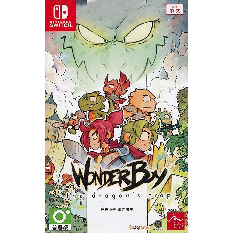 ARC System Works Wonder Boy The Dragon's Trap Nintendo Switch Game