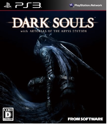 Bandai Dark Souls With Artorias Of The Abyss Edition PS3 Playstation 3 Game