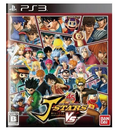 Bandai J Stars Victory Vs Refurbished PS3 Playstation 3 Game