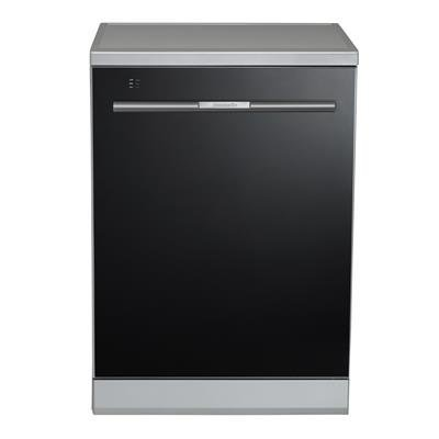 Baumatic BSS14 Dishwasher