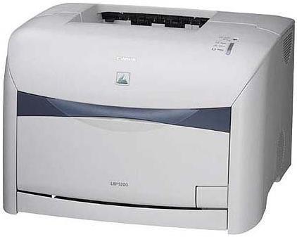 Canon LBP5200 Printer
