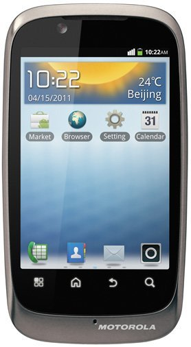 Motorola Fire XT531 Mobile Phone