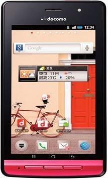 Panasonic Docomo P-02D Mobile Cel Phone