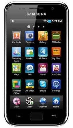 Samsung Galaxy Player 4 YP-G1 16GB MP3 Player