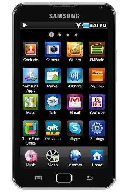 Samsung Galaxy Player 5 YP-G70 8GB MP3 Player
