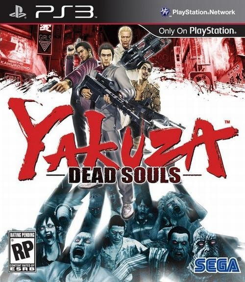 Sega Yakuza Dead Souls PS3 Playstation 3 Game