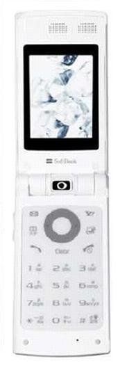 Softbank 707SC Mobile Phone