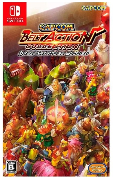 Capcom Belt Action Collection Nintendo Switch Game