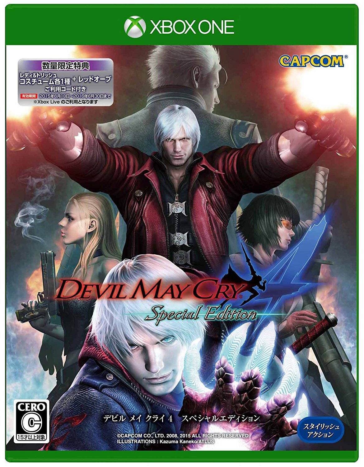 Capcom Devil May Cry 4 Special Edition Xbox One Game