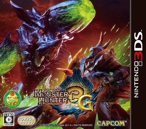 Capcom Monster Hunter 3G Nintendo 3DS Game