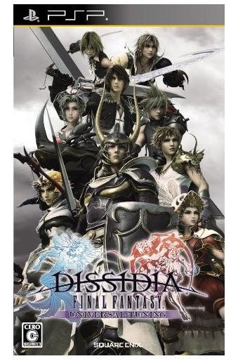 Square Enix Dissidia Final Fantasy Universal Tuning PSP Game
