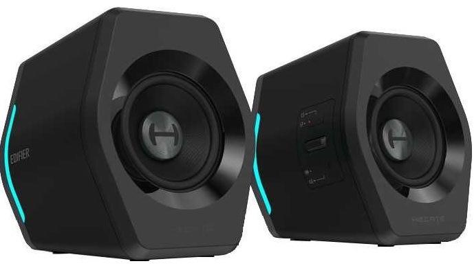 Edifier G2000 Speaker