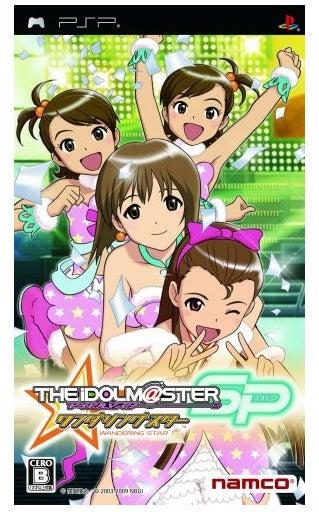 Namco Idolmster SP Wandering Star PSP Game