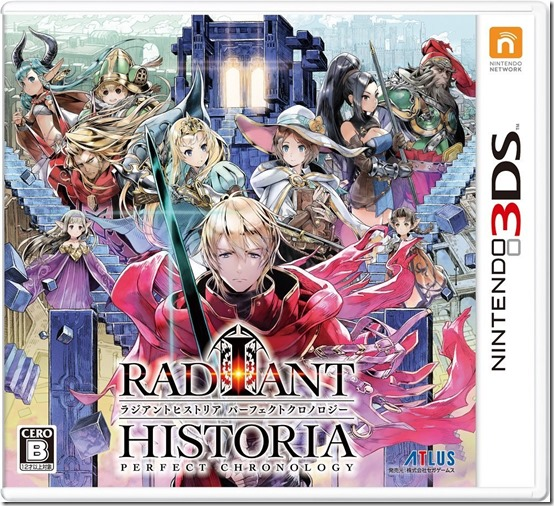 Koch Media Radiant Historia Perfect Chronology Nintendo 3DS Game