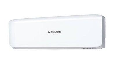 Mitsubishi SRK95ZRAW Air Conditioner