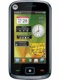 Motorola EX128 2G Mobile Phone