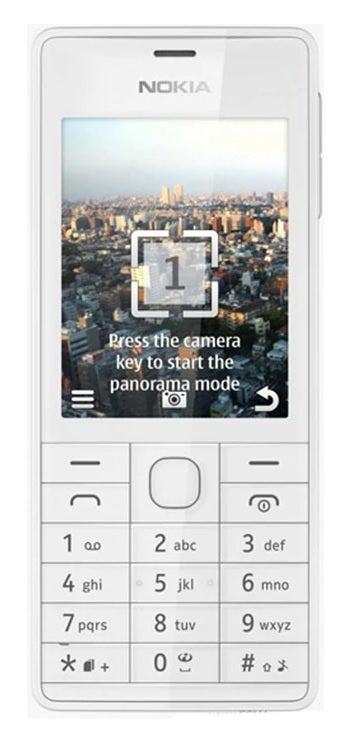 Nokia 515 Refurbished Mobile Phone