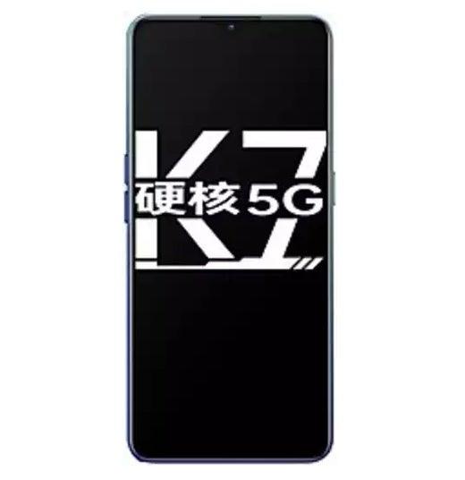 OPPO K7 5G Mobile Phone
