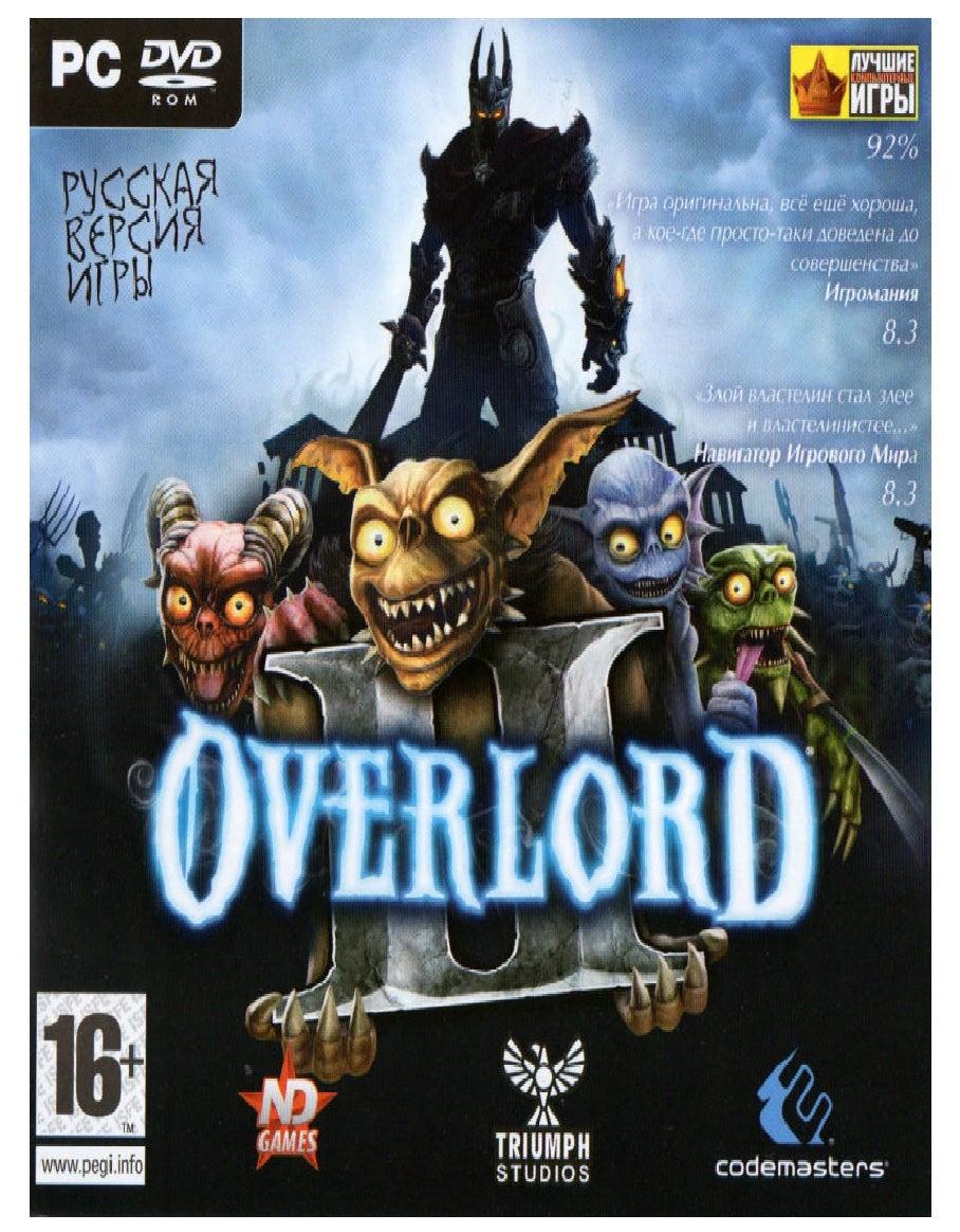 Codemasters Overlord II PC Game