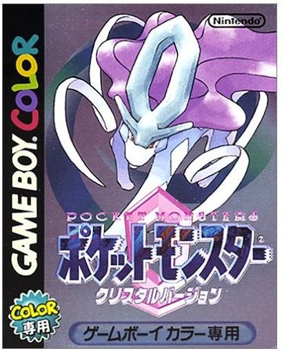 Nintendo Pocket Monsters Crystal Version Japan Import GameBoy Game