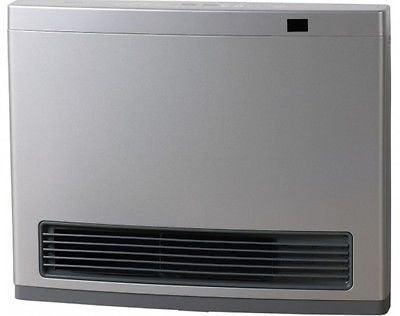 Rinnai AV25SL3 Heater