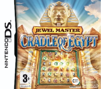 Rising Star Games Jewel Master Cradle Of Egypt Nintendo DS Game