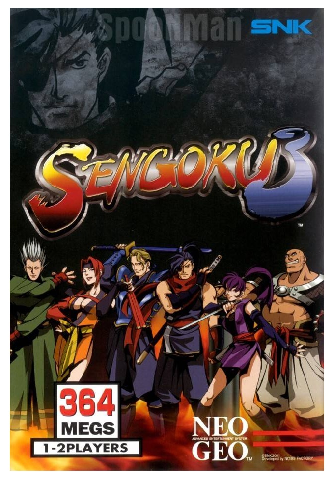 SNK Sengoku 3 PC Game