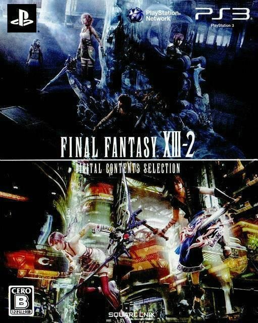 Square Enix Final Fantasy XIII 2 Digital Contents Selection PS3 Playstation 3 Game