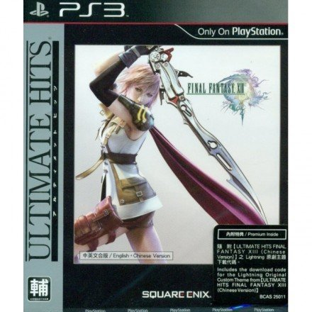 Square Enix Final Fantasy XIII Ultimate Hits PS3 Playstation 3 Game